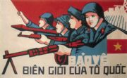 Vintage Vietnamese Border Protection Poster